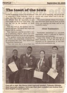 Allen Glen High School YL 2006